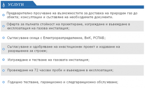 VGI-uslugi_bg